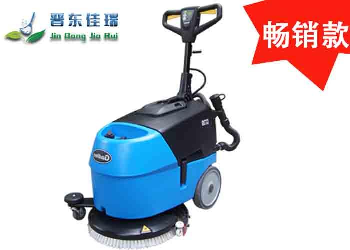 手推式自动洗地机-小型(商用型)GT30